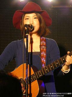 山田ユカ(#606)