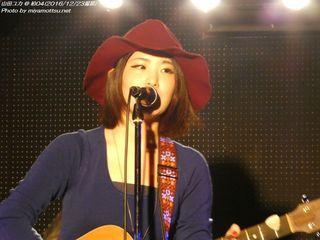 山田ユカ(#627)