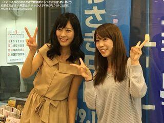 前田有加里 & 小野亜里沙(#544)