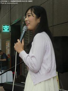前田有加里(#598)