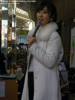 前田有加里(#660)