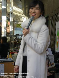 前田有加里(#661)