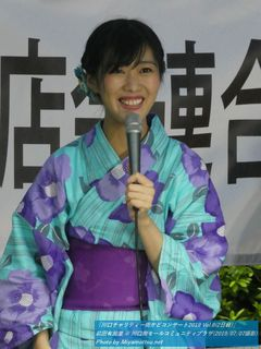 前田有加里(#765)