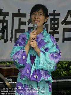 前田有加里(#769)
