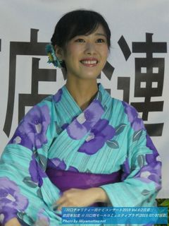 前田有加里(#775)