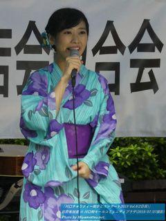 前田有加里(#779)