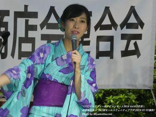 前田有加里(#781)