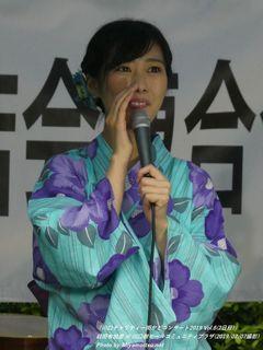 前田有加里(#790)