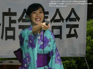 前田有加里(#795)