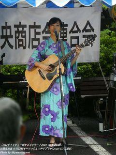 前田有加里(#816)