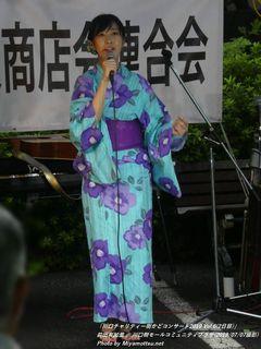 前田有加里(#837)