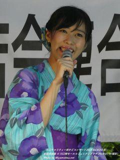 前田有加里(#839)