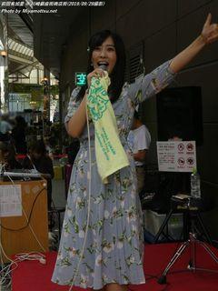 前田有加里(#974)