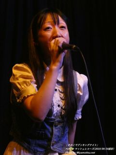 YUKI(#80)