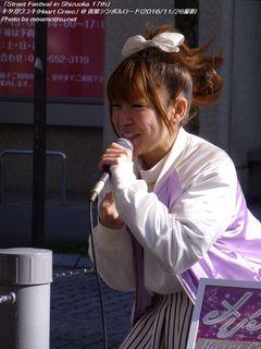 キタガワユキ(#1000)