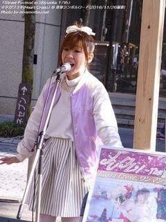 キタガワユキ(#1039)