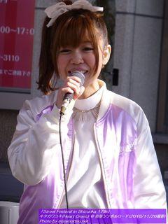 キタガワユキ(#1044)