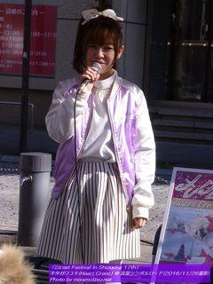 キタガワユキ(#1047)