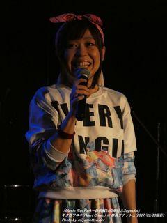 キタガワユキ(#1198)