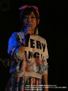キタガワユキ(#1258)