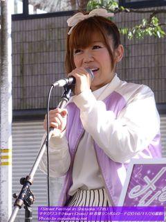 キタガワユキ(#941)