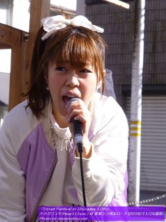 キタガワユキ(#972)
