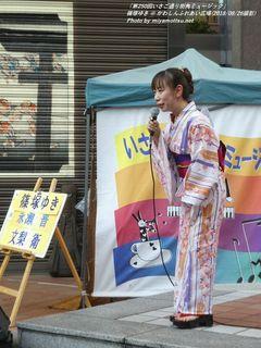 篠塚ゆき(#240)