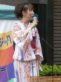 篠塚ゆき(#284)