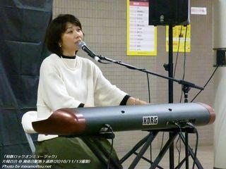 片岡百合(#53)