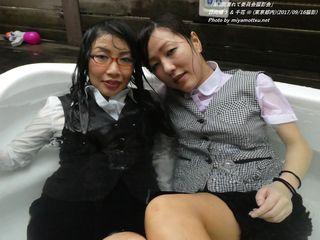 日向結う & 千花(#369)
