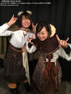 ながたゆうか & 竜崎だいち(#5)