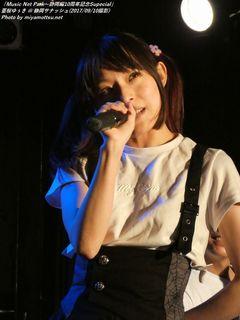 亜桜ゆぅき(#13)
