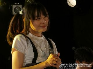 亜桜ゆぅき(#53)