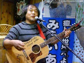 夕凪禅次郎(#8)