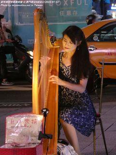 愛琴海豎琴樂團教室(#391)