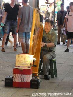 愛琴海豎琴樂團教室(#337)