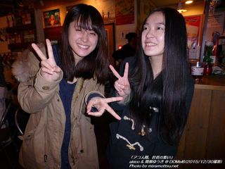 akico & 閑那ゆうき(#588)