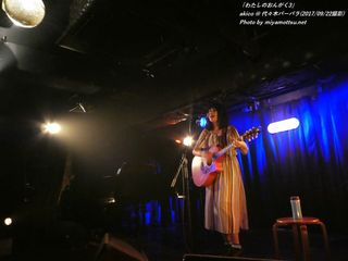 akico(#946)