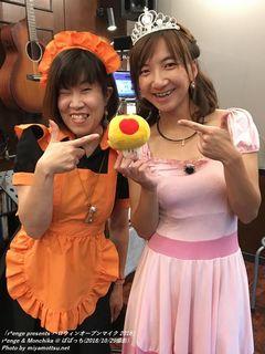 r*enge & Monchika(#3746)