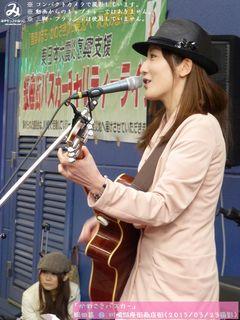 岡田茜(#6)