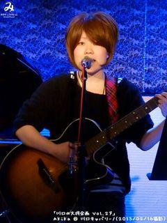 Akika(#1)