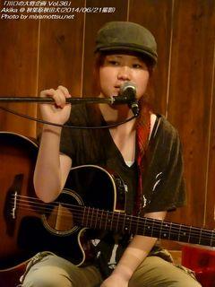 Akika(#129)