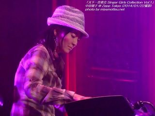 中田朝子(#142)