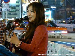 桑名愛素佳(#30)