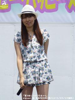 Ayumi(#684)