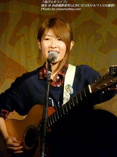畑歩(#18)