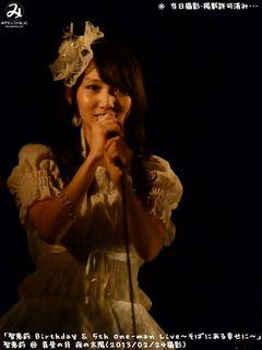 智恵莉(#271)