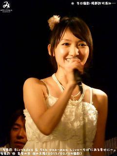 智恵莉(#449)