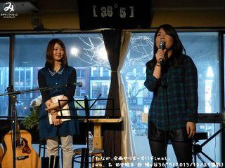 田中絵未&Jun.(#142)