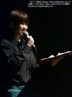 高橋エリ(#94)